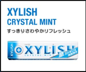 Pro_crystal