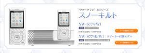 Price_info_2