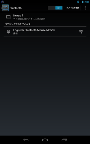 Bluetooth_1