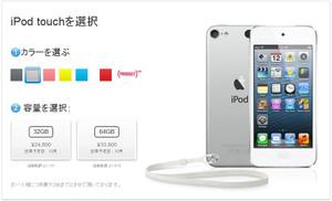 Apple_store_online_1