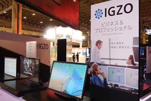 Igzo_sharp