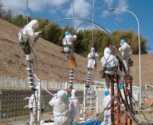 Fukushimainterno1