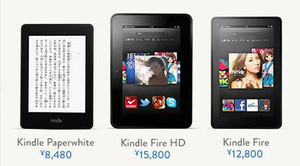 Kindle_line_up