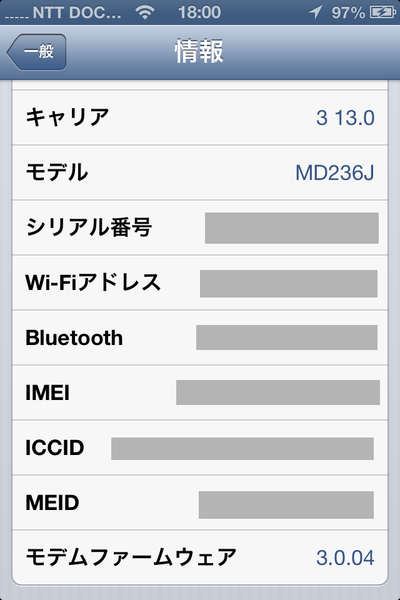 Iphone4s_menu_2png