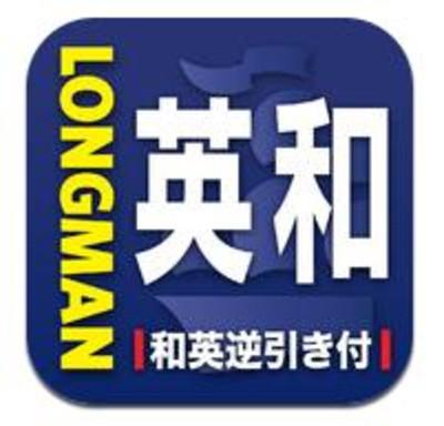 Longman_icon