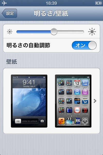 Ipod_touch_4th