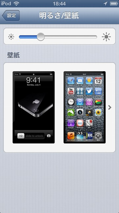 Ipod_touch_5th