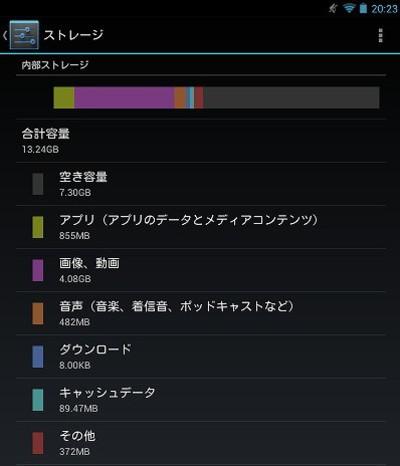 Nexus_7_16gb