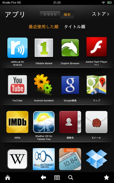 Adobe_flash_player_11_1