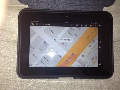 Kindle_fire_hd_google_map