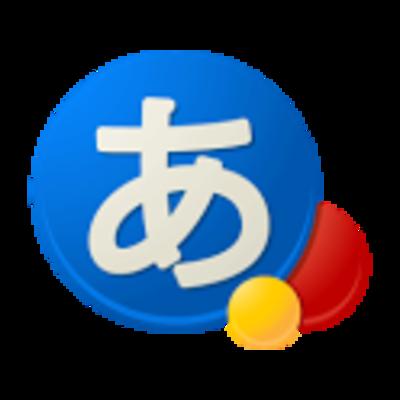 Google_japanese_input