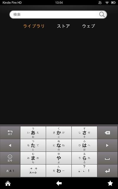 Japanese_input_1