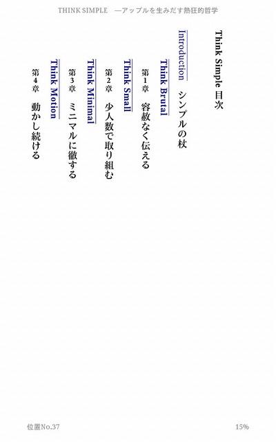 Index_1_amazon