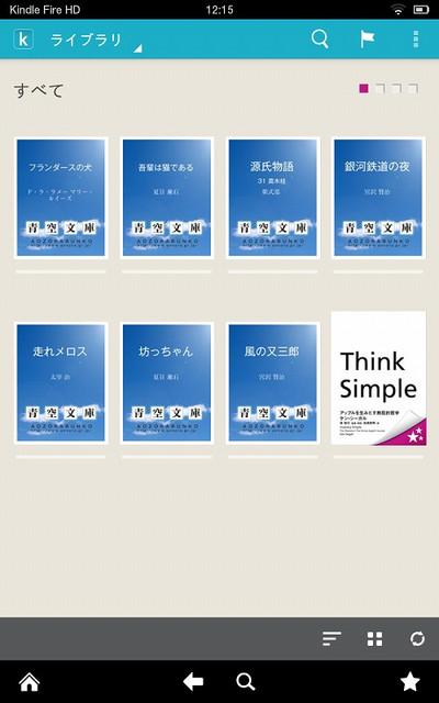Kobo_free_library