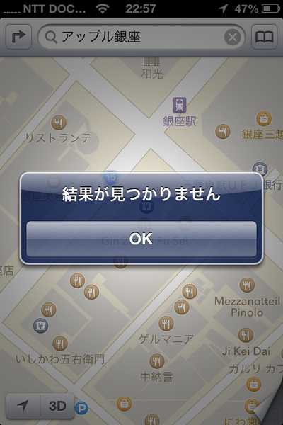 Apple_map_1