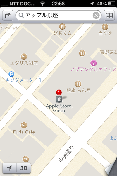 Apple_map_2