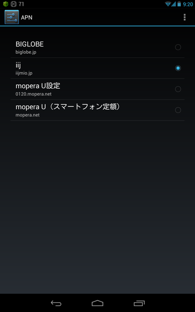 Apn_menu_2