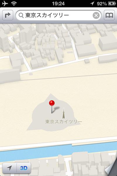 Tokyo_sky_tree_3d
