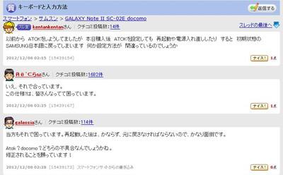 Kakaku_com