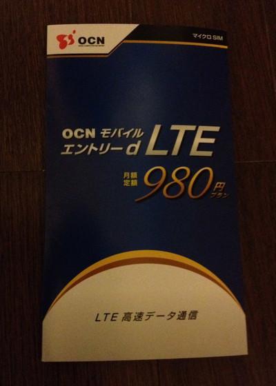 Ocn_980