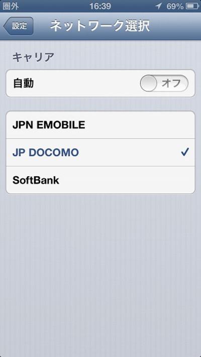 Jp_docomo