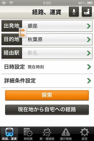 Result_menu