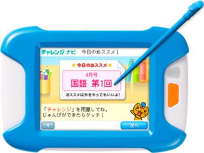 Pocket_challenge