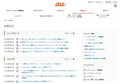 Au_hp
