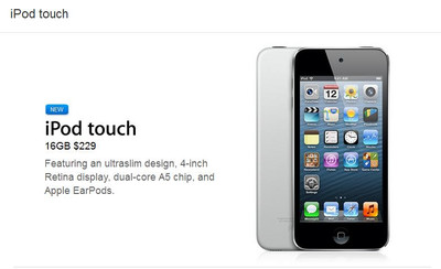 Ipod_touch_16gb