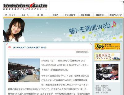 Fujitomo_web
